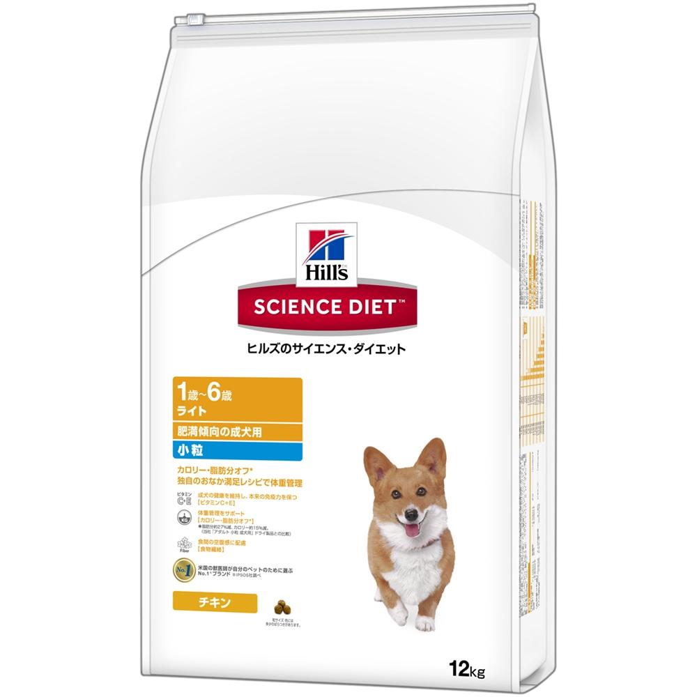 サイエンスダイエット ライト小粒肥満傾向の成犬用12kg