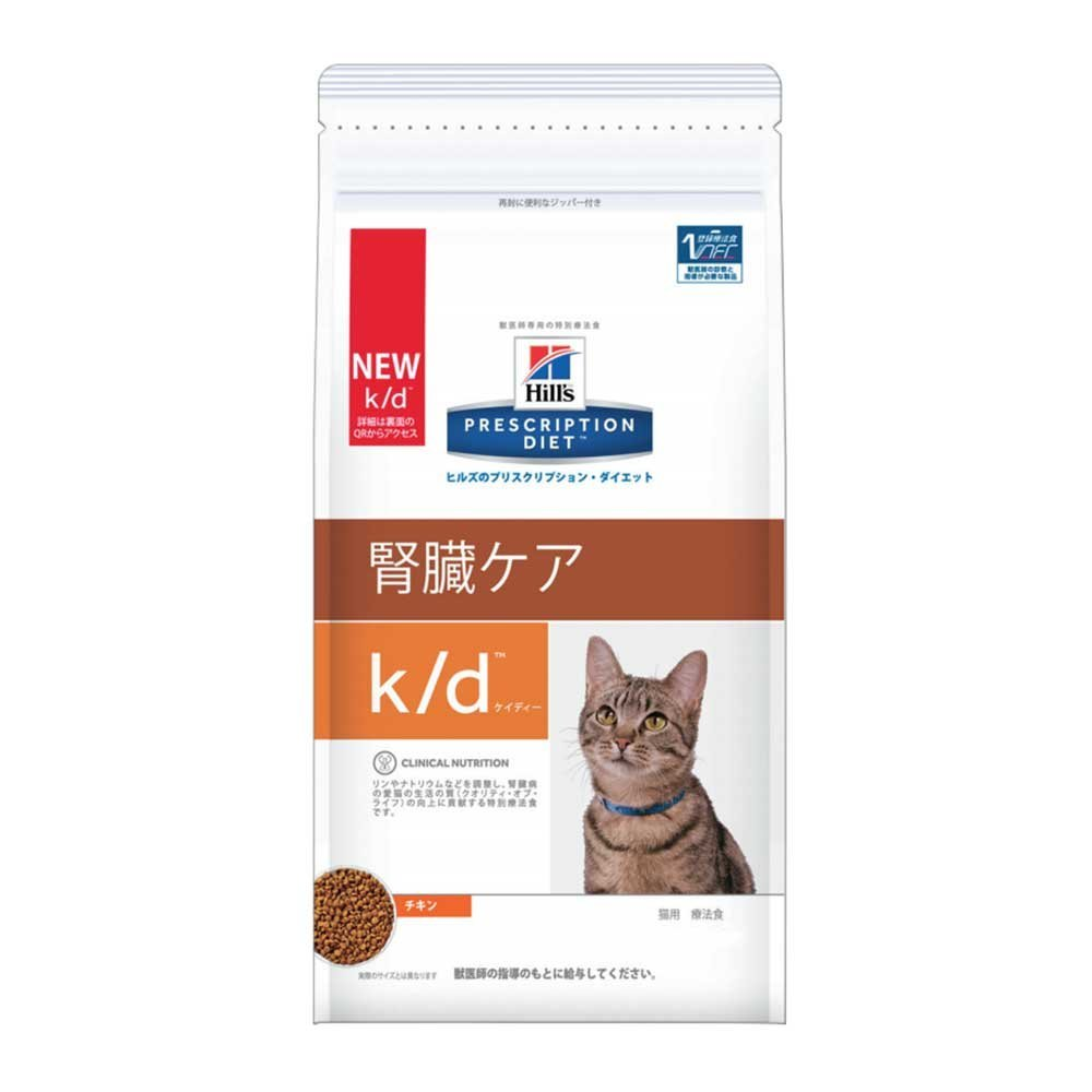 猫用 k/d 腎臓ケアドライ 500g