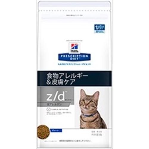 猫用 z/d 低アレルゲン 2kg