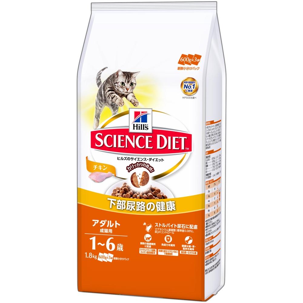 サイエンスダイエット アダルトチキン 成猫用 1.8kg