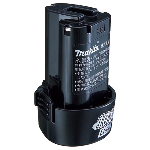 マキタ(Makita) バッテリBL1013 A−48692
