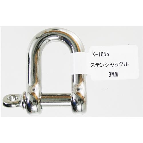 ステンシャックル K−1655 9MM