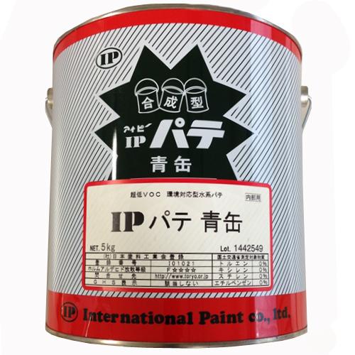 IPパテ青缶 5kg