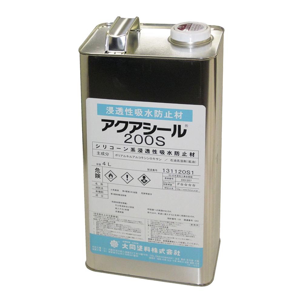 大同塗料 アクアシール200S 4L