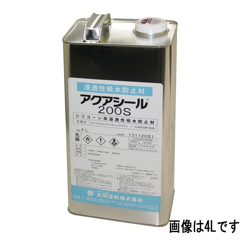 大同塗料 アクアシール200S 16L
