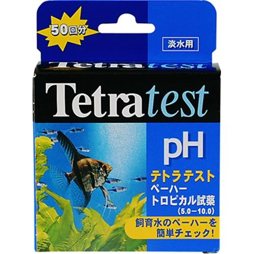 テトラテスト pHトロピカル試薬(5.0−10.0) (淡水用)