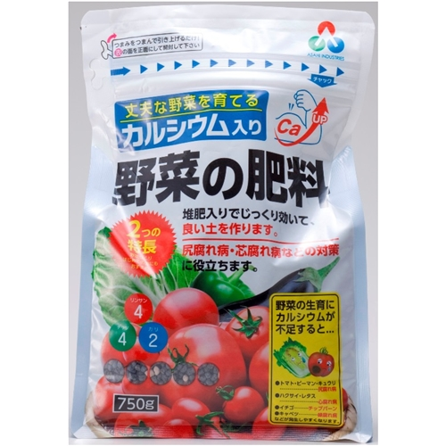 Ca入り野菜の肥料 750g