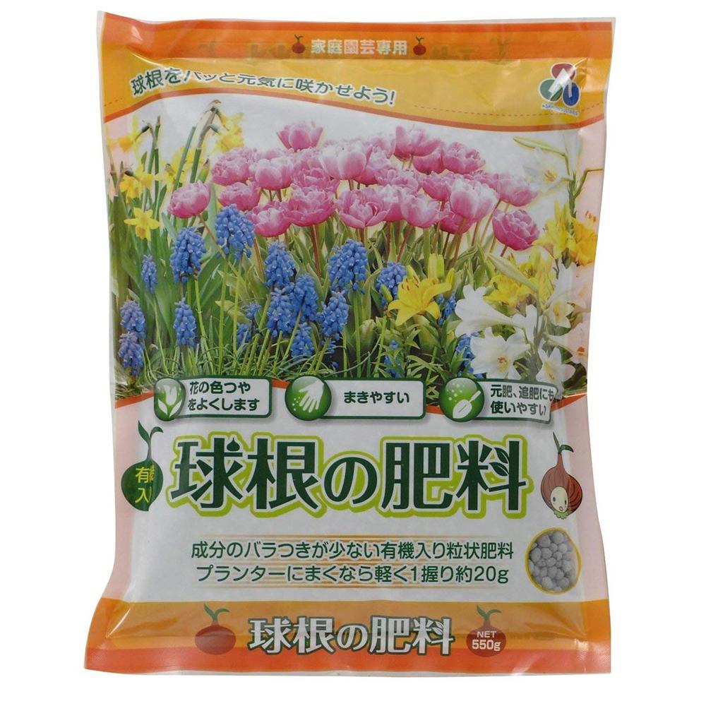 朝日工業 球根の肥料 550g (日本製)