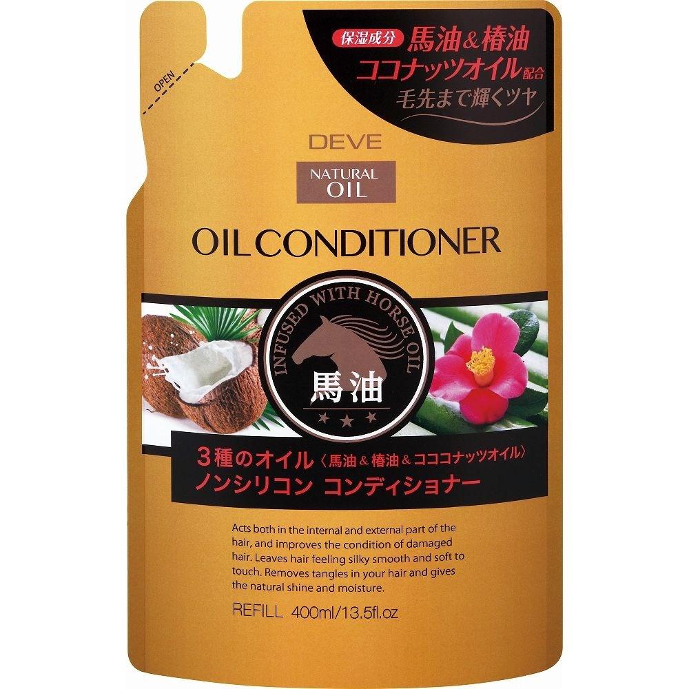 ディブ 3種のオイル コンディショナー詰替用(馬油・椿油・ココナッツオイル)