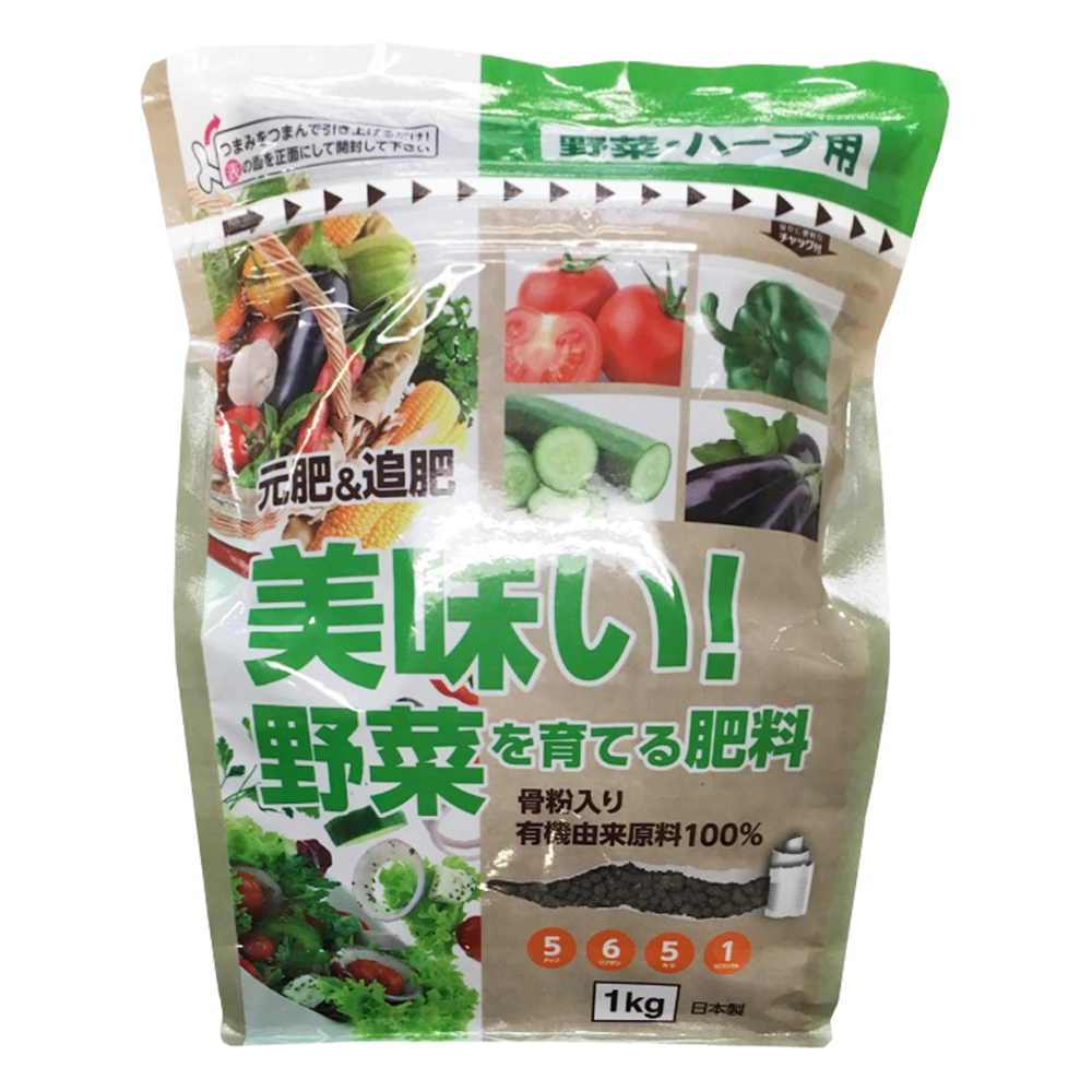 KF 美味い!野菜を育てる肥料 1kg