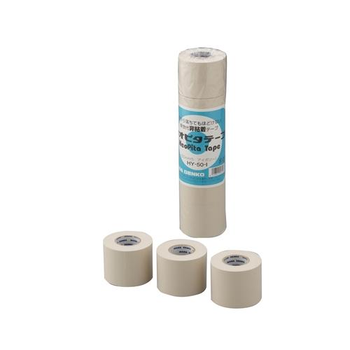 因幡電工 ネオピタテープ HY−50−I 5巻入