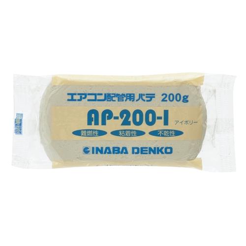 因幡電工 エアコンパテ AP−200