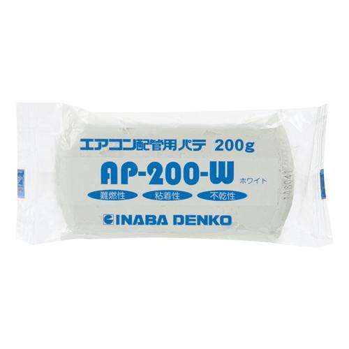 因幡電工 エアコンパテ AP−200−W