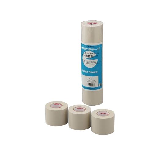 ネオピタテープ HS−50−I バラ1個