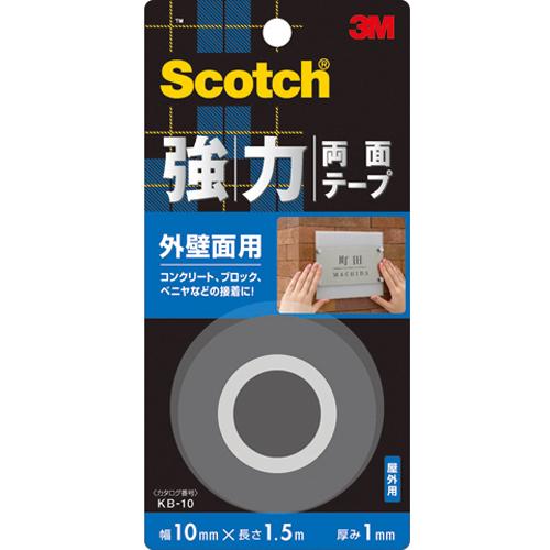 3M スコッチ 強力両面テープ 外壁面用 KB−10