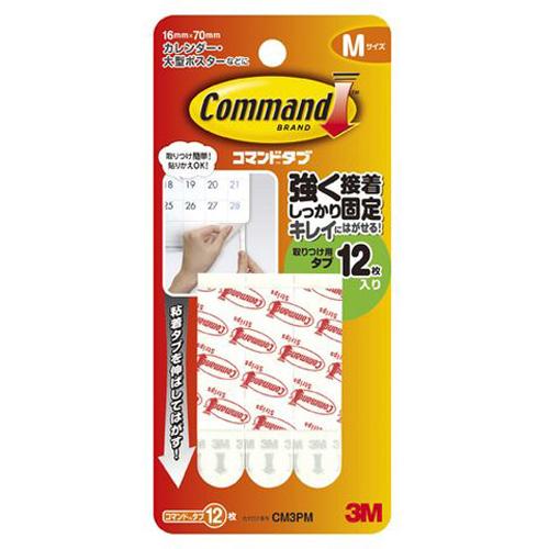 3M コマンドタブ Mサイズ 12枚入り CM3PM