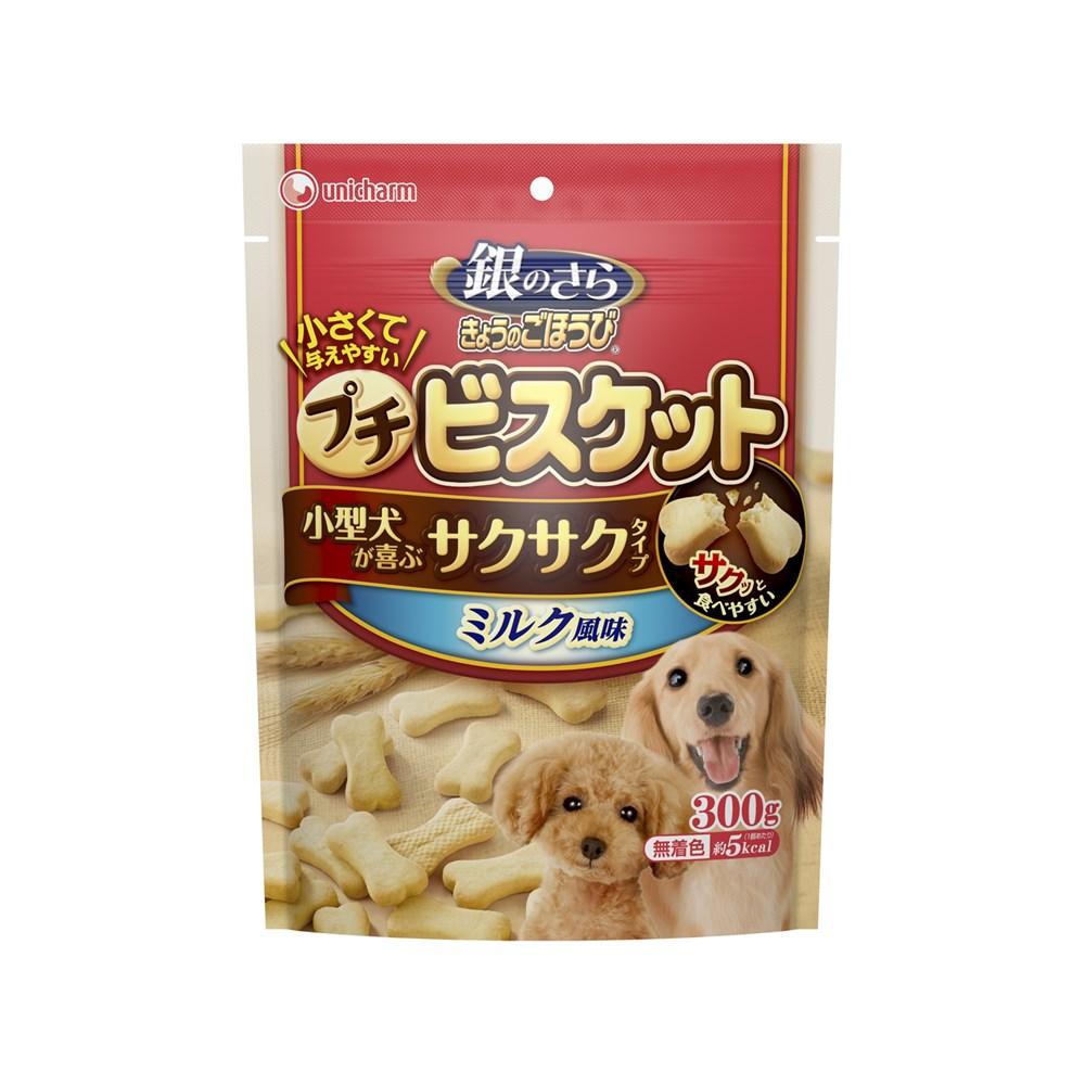 ユニ・チャーム 銀のさらきょうのごほうびプチビスケットミルク風味300g【犬のおやつ】