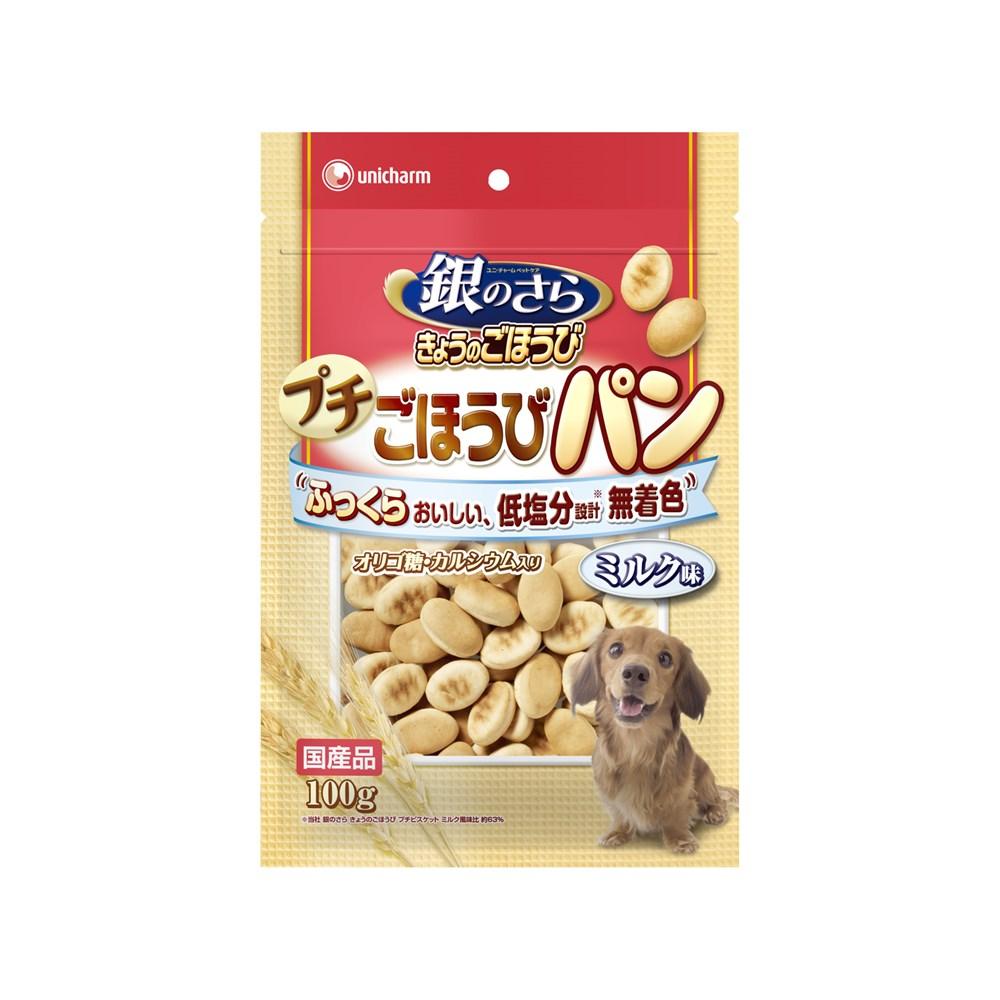 ユニ・チャーム グラン・デリきょうのごほうびプチごほうびパンミルク味100g【犬のおやつ】