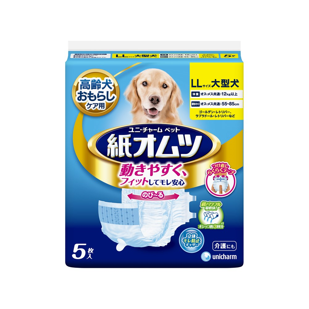 ユニ・チャーム ペット用紙オムツLLサイズ5枚【犬用オムツ】