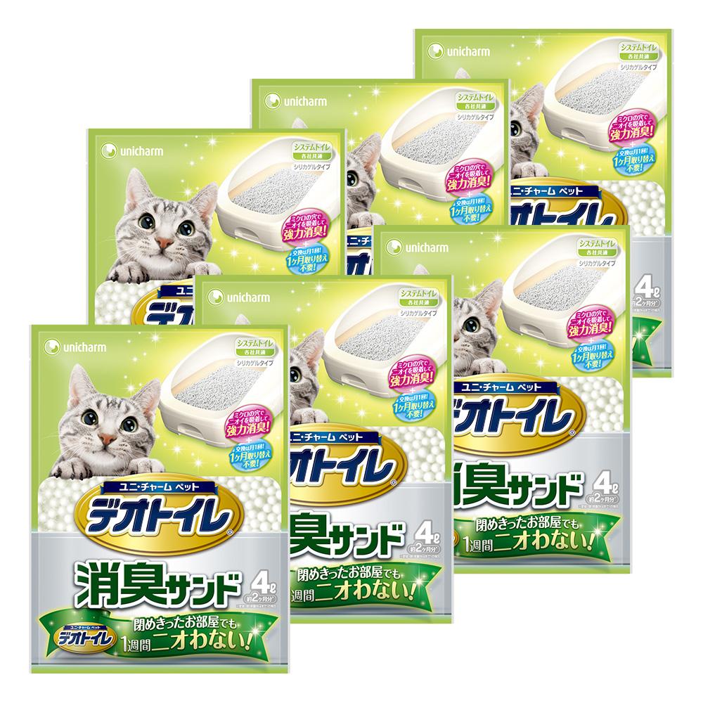 ◎ユニ・チャーム デオトイレ 消臭サンド4L【システムトイレ用猫砂】 ×6袋セット