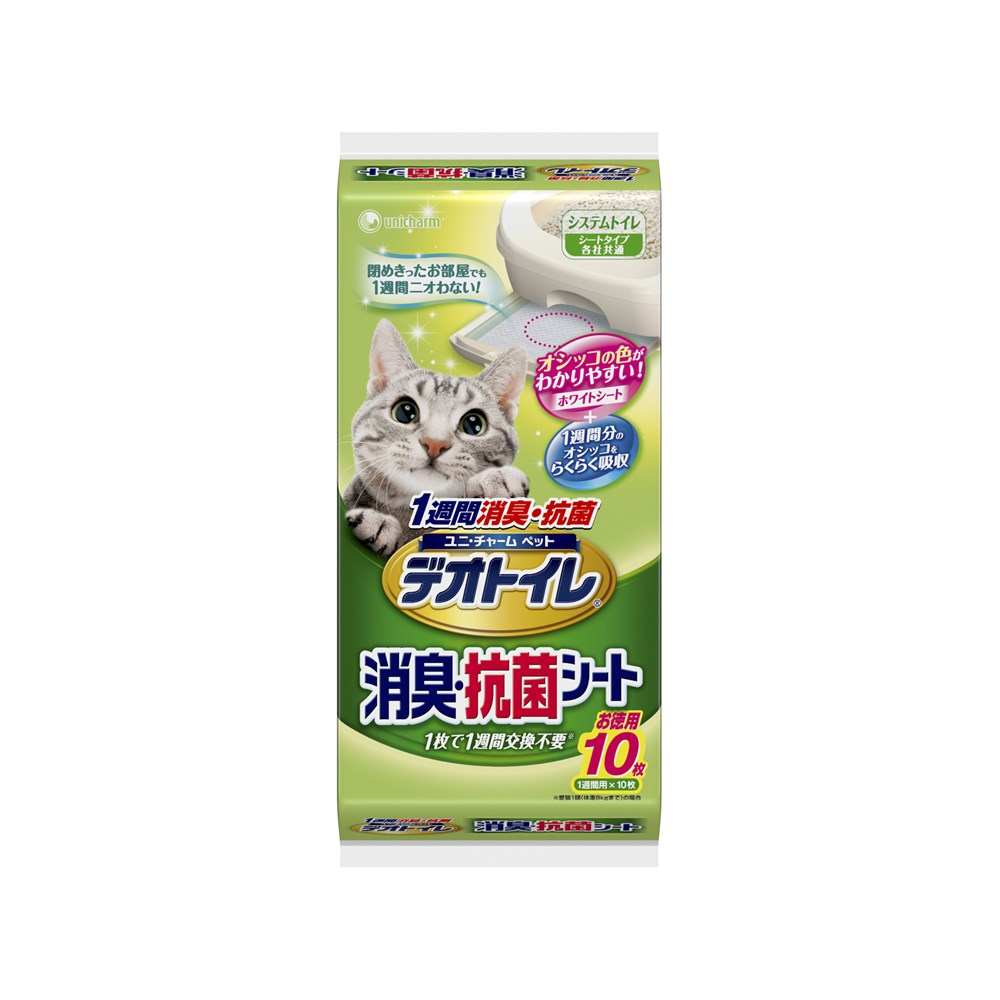 ◎ユニ・チャーム デオトイレ 消臭・抗菌シート10枚【システムトイレ用シート】