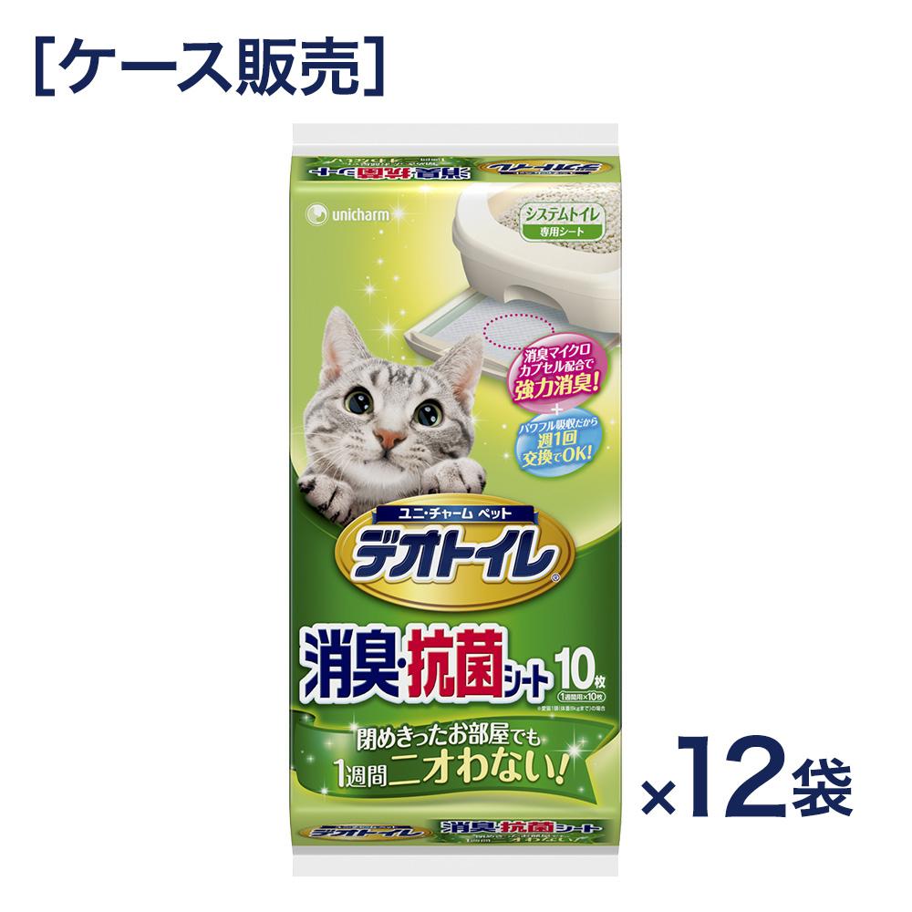 ◎ユニ・チャーム デオトイレ 消臭・抗菌シート10枚【システムトイレ用シート】 ×12袋セット