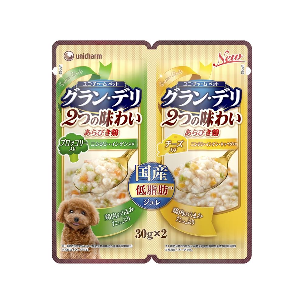 ユニ・チャーム グラン・デリ2つの味わいパウチジュレ成犬用ブロッコリー&チーズ30g×2【ドッグフード ウェット レトルト パウチ】