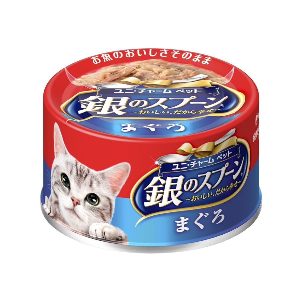 銀のスプーン缶まぐろ70g【キャットフード ウェット】