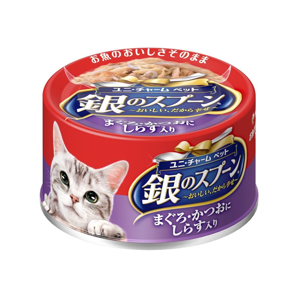 銀のスプーン缶まぐろ・かつおにしらす入り70g【キャットフード ウェット】