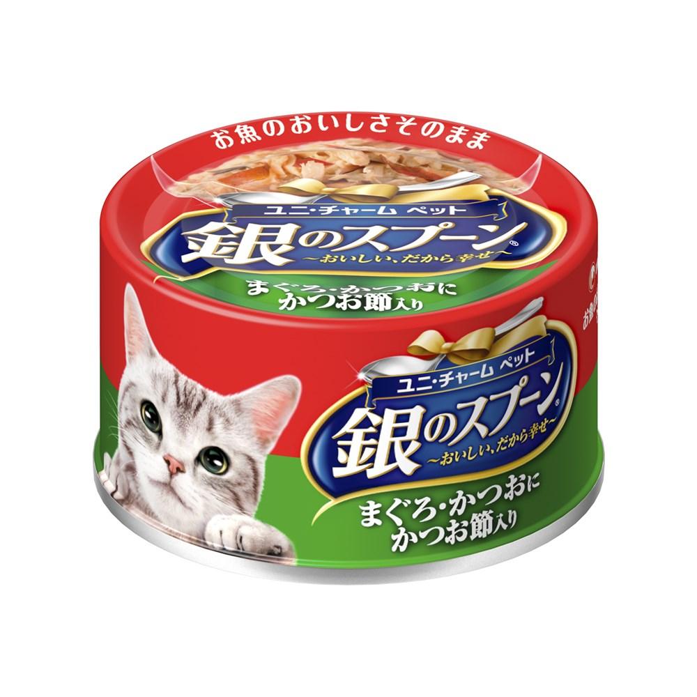 銀のスプーン缶まぐろ・かつおにかつお節入り70g【キャットフード ウェット】