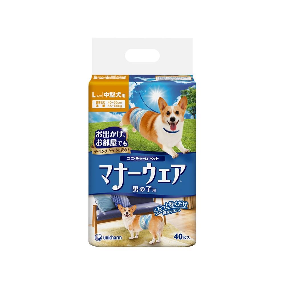 ◎マナーウェア男の子用Lサイズ中型犬用40枚【犬用オムツ】