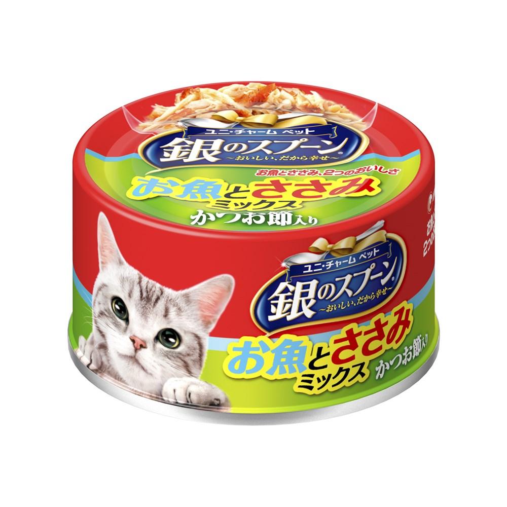 銀のスプーン缶お魚とささみミックスかつお節入り70g【キャットフード ウェット】