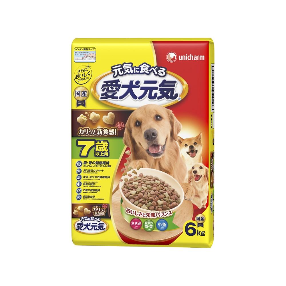 ◎愛犬元気7歳以上用ささみ・緑黄色野菜・小魚入り6kg【ドッグフード ドライ】