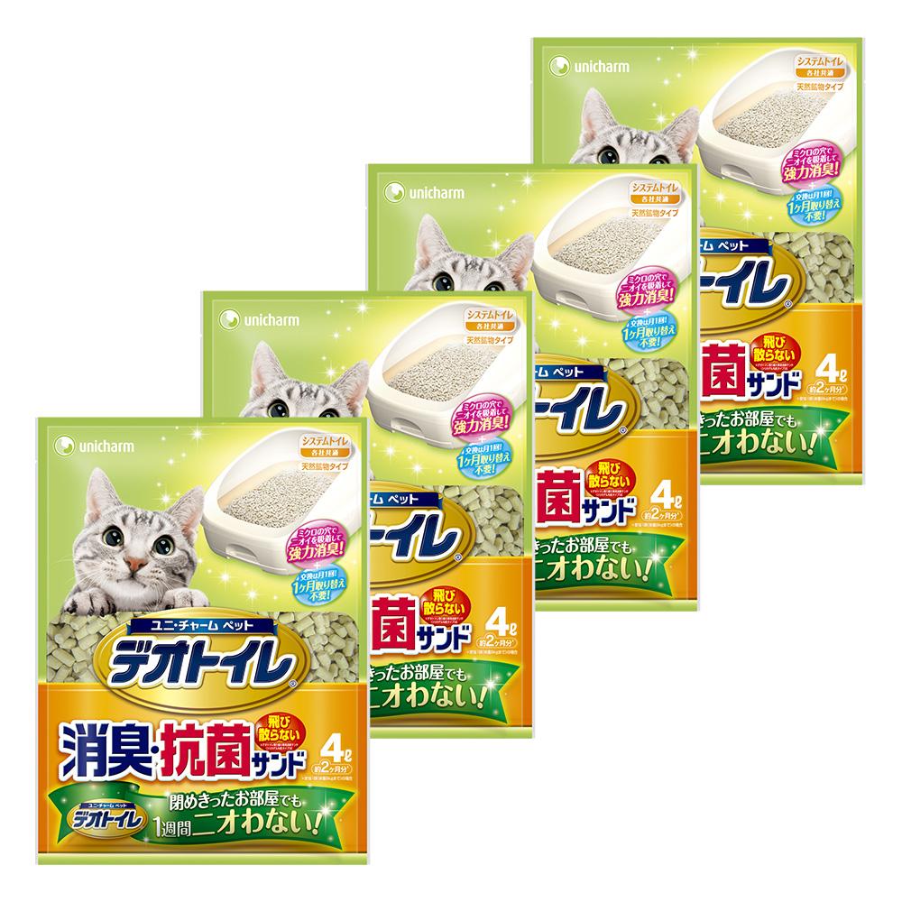 ◎ユニ・チャーム デオトイレ 飛び散らない消臭・抗菌サンド4L【システムトイレ用猫砂】 ×4袋セット