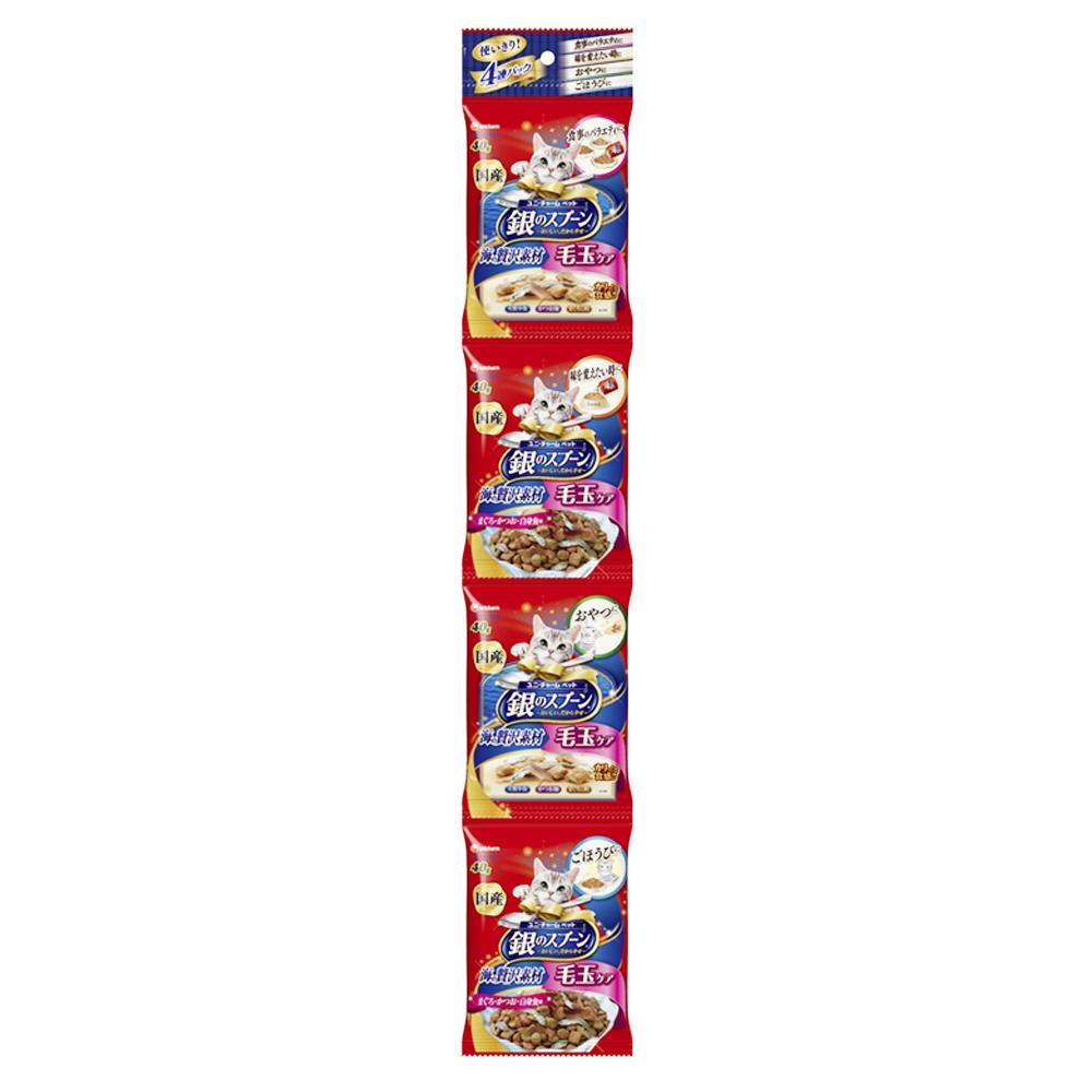 ユニ・チャーム 銀のスプーン海の贅沢素材 毛玉ケア まぐろ・かつお・白身魚に天然小魚・かつお節添え 40g×4個 【キャットフード ドライ】