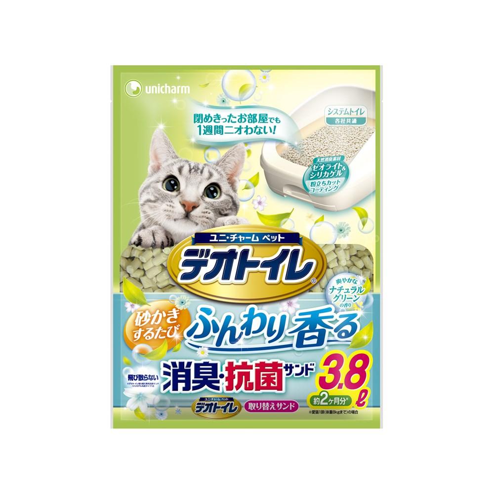 ◎ユニ・チャーム デオトイレ ふんわり香る消臭・抗菌サンド ナチュラルグリーンの香り3.8L【システムトイレ用猫砂】
