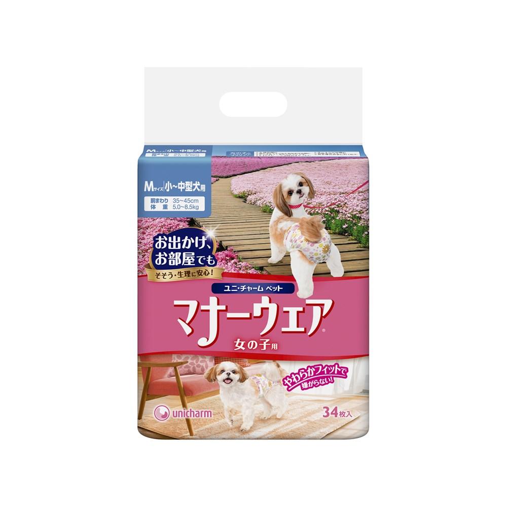 ◎ユニ・チャーム マナーウェア 女の子用Mサイズ小〜中型犬用34枚【犬用オムツ】