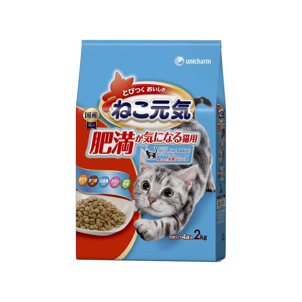 ユニ・チャーム ねこ元気肥満が気になる猫用まぐろ・かつお・白身魚・チキン・緑黄色野菜入り2.0kg【キャットフード ドライ】