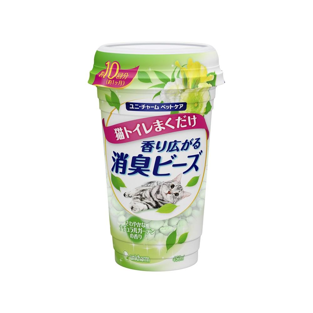 ユニ・チャーム 猫トイレまくだけ 香り広がる消臭ビーズさわやかなナチュラルガーデンの香り450ml【猫トイレ用消臭ビーズ】