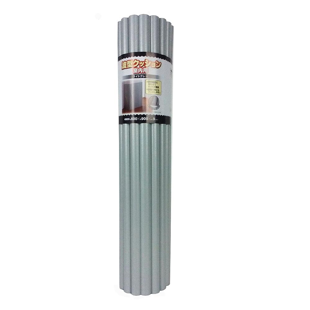 コーナン オリジナル 波型クッション室内用 ライトグレー 約厚9mm×幅60cm×長さ90cm (安全用品・養生)