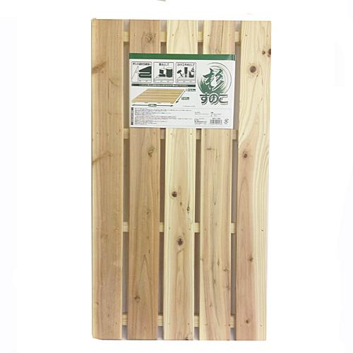 コーナン オリジナル 杉すのこ SS01−1460