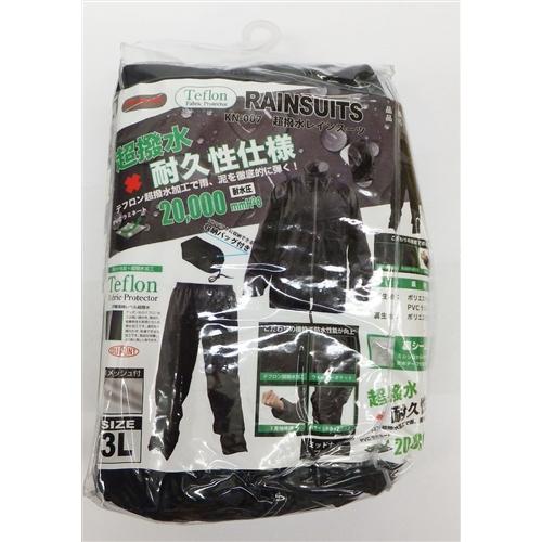 コーナン オリジナル 超撥水レインスーツ ミッドナイトブラック L KN−007