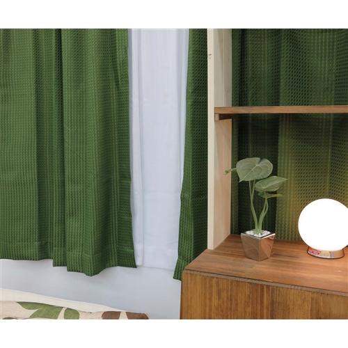 コーナン オリジナル ワッフルカーテンドリ2P グリーン 約100×135cm