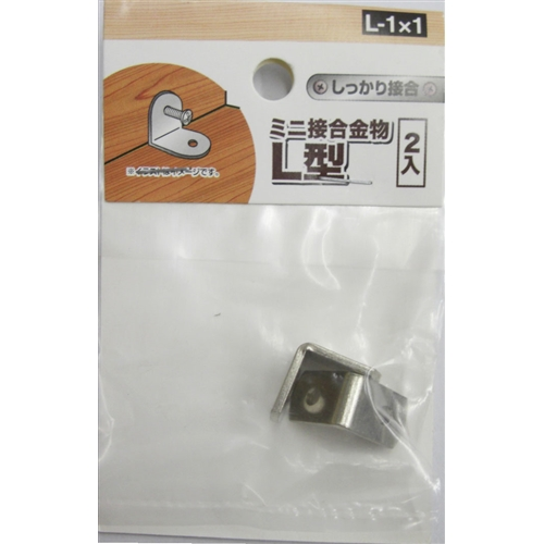 コーナン オリジナル ミニ接合金物 MSL03−7126