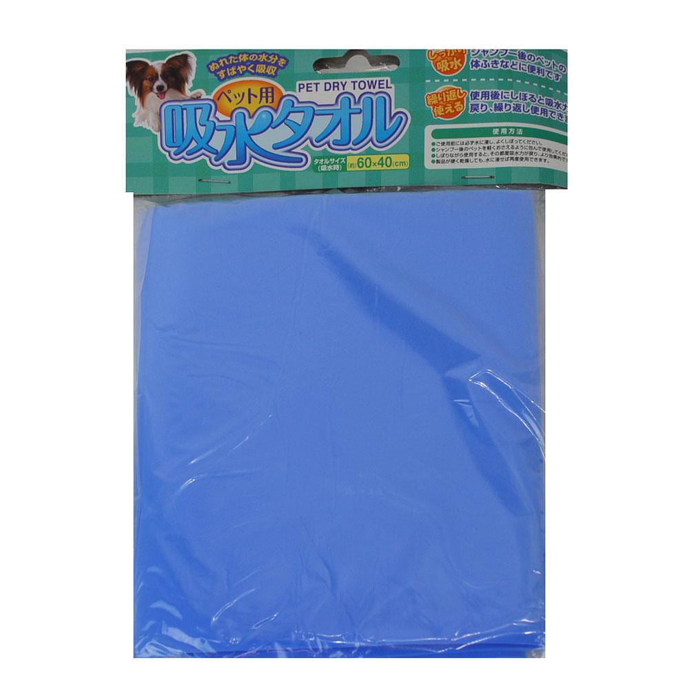 コーナン オリジナル 吸水ペットタオル  KTS12−0119
