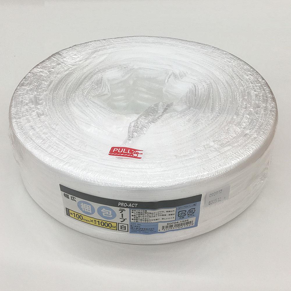 コーナン オリジナル PROACT 幅広梱包テープ 100mm×1000m