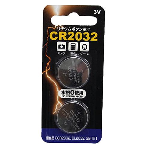 コーナン オリジナル ボタン電池 CR2032−2P
