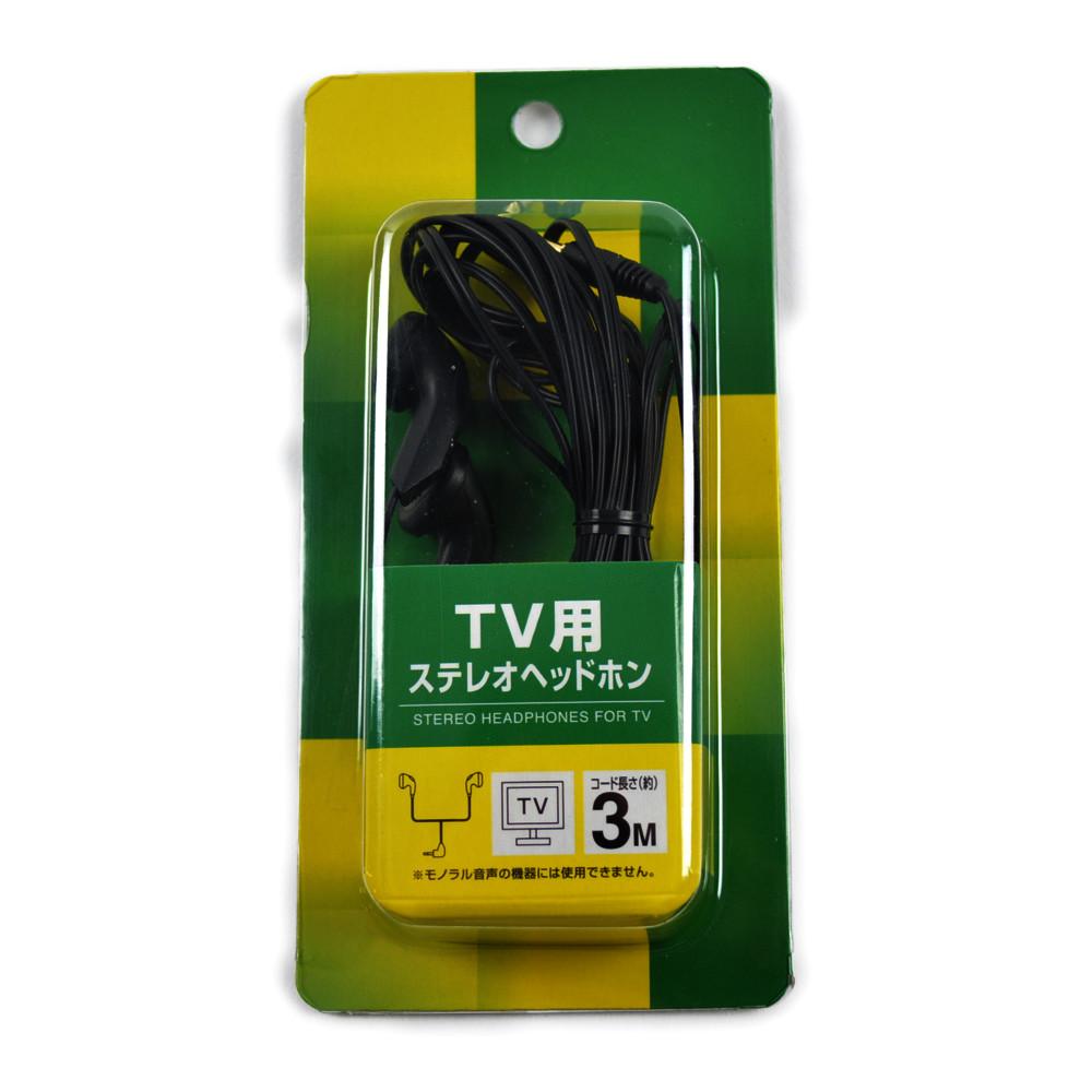 コーナン オリジナル TV用ステレオ ヘッドホン 3M