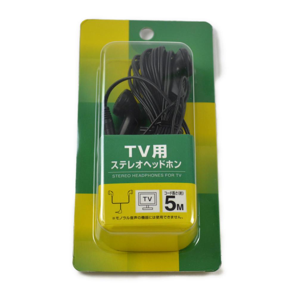 コーナン オリジナル TV用ステレオ ヘッドホン 5M