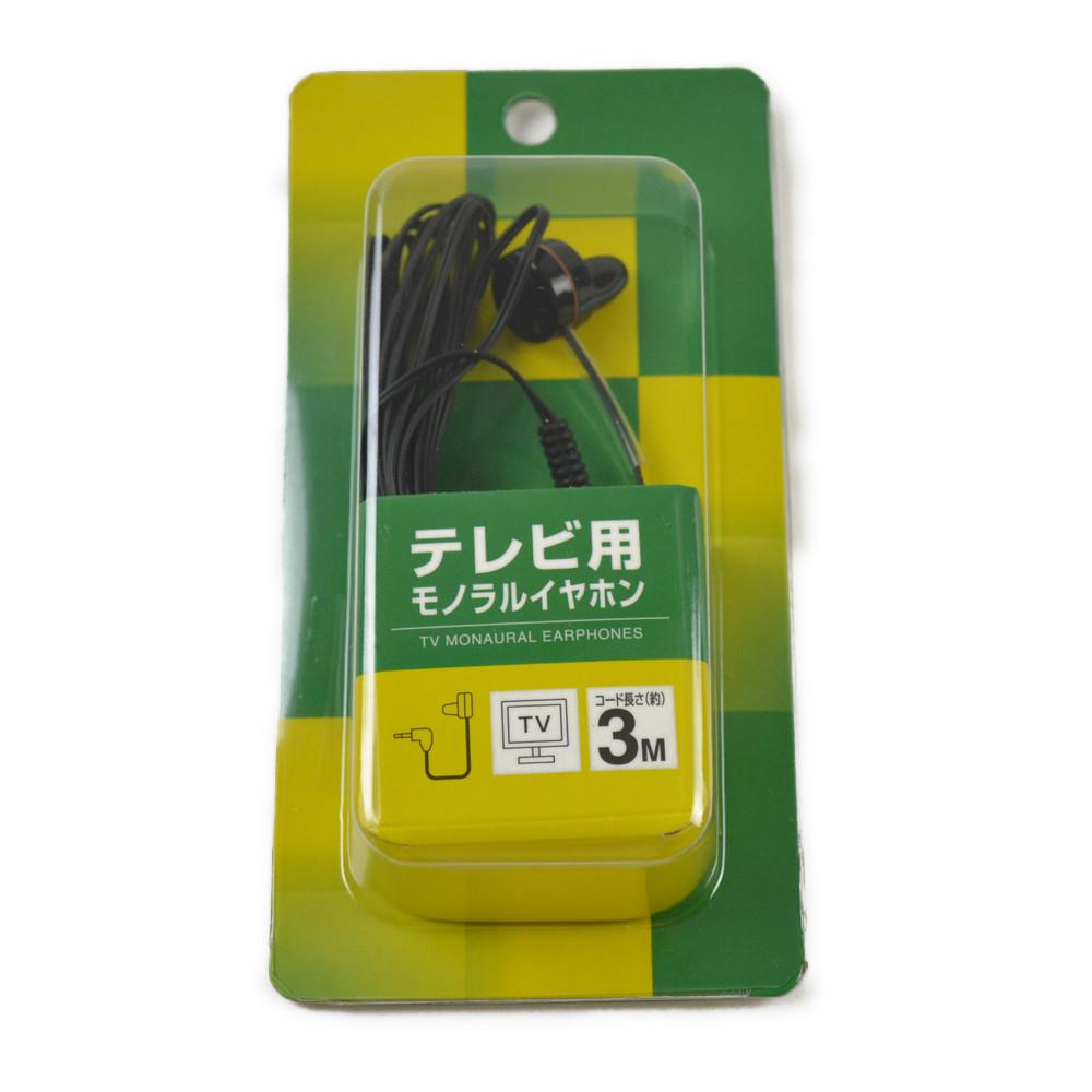 コーナン オリジナル TV用イヤオン3M 08B‐TVM3.0